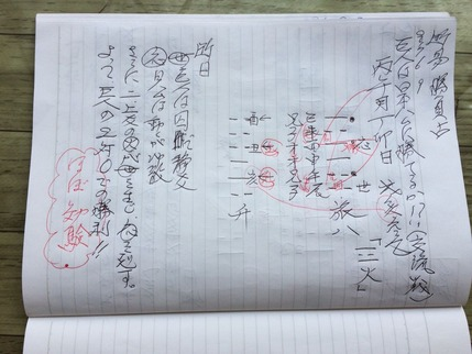 巨人13連敗・・・(T_T) 由伸監督大試練の一年