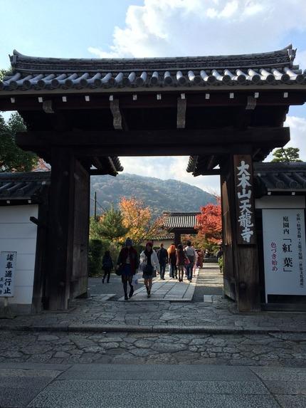 7天龍寺山門