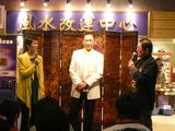 ~錦野旦・力丸専務ご夫妻とトークショーを行いました(o^-^o)~                            『氣』とは何か?