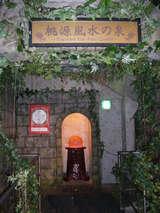 2006年7月12日午前11時20分 お台場小香港リニューアルオープンしました!!