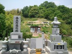 ~陰宅風水鑑定レポート(広島県)~