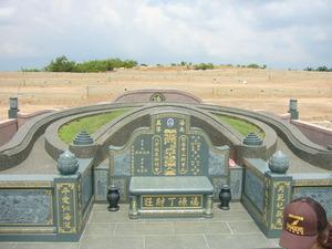 29 風水墓