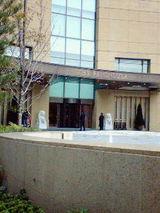 ペニンシュラホテル東京 メインエントランス