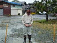 ~2010.6.29 11:04より、福井県T様邸の地鎮祭&氣場改良工事を行いました(前編)~