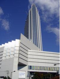 ~ANAクラウンズホテル神戸in新神戸オリエンタルシティの風水学的考察~