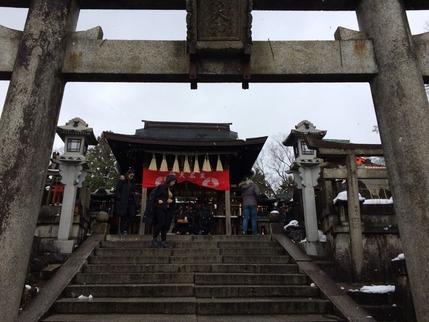 稲荷山頂上の神社