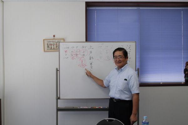 2010.9.19 講義中2