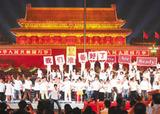 ~2008年の天運と第8運の地運に乗る「北京五輪」~