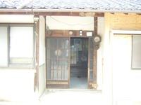 ~2010.8.1 15:12~17:11 A市にある名家の玄関坐向変換工事を行いました(後編)~