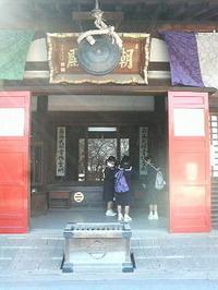 ~2011.2.4 立春 喜多院詣でと年筮をしました~