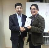 ~日本では初公開の「三元玄空地理無常派」伝授会に参加しました(o^-^o)~