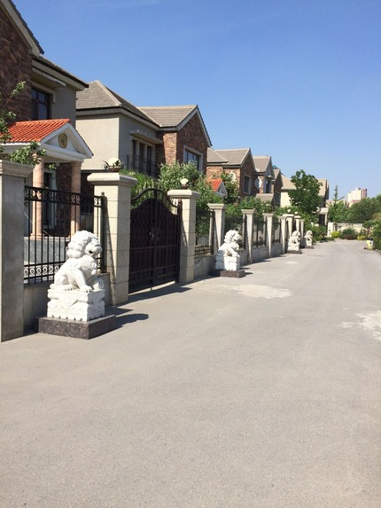 さすが風水発祥の中国、恐るべし!北京への門として地理風水的に建築されたホテル「セントレジス天津」!!
