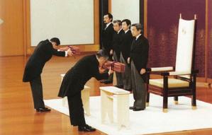 即位の礼画像(明仁天皇版)