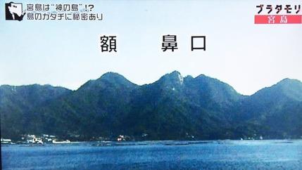 宮島の観音様のお顔