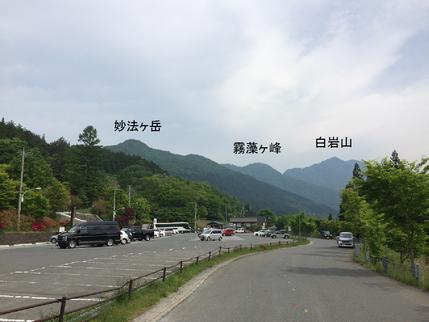 三峰神社駐車場から望む妙法ヶ岳、霧藻ヶ峰、白岩山