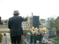 2011年4月3日10時~11時(玄空大卦擇日の生成課式)に、母の納骨式を行いました